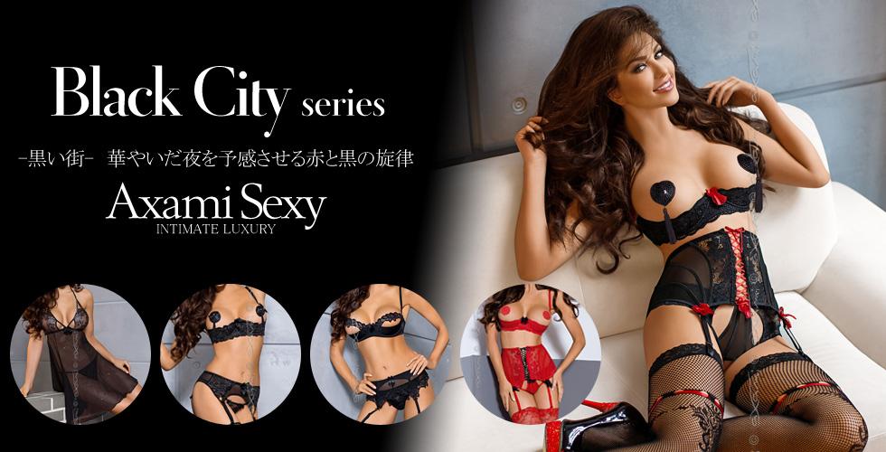 Axami sexy 2015 -Black City シリーズ-