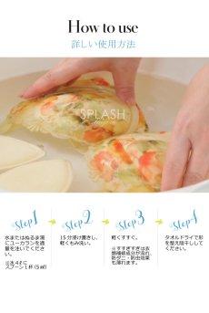 画像5: 無香料 |ランジェリー洗剤ユーカラン 100ml(ミニサイズ) デリケート洗剤 (5)