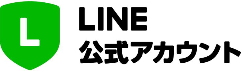 SPLASH LINE公式アカウント