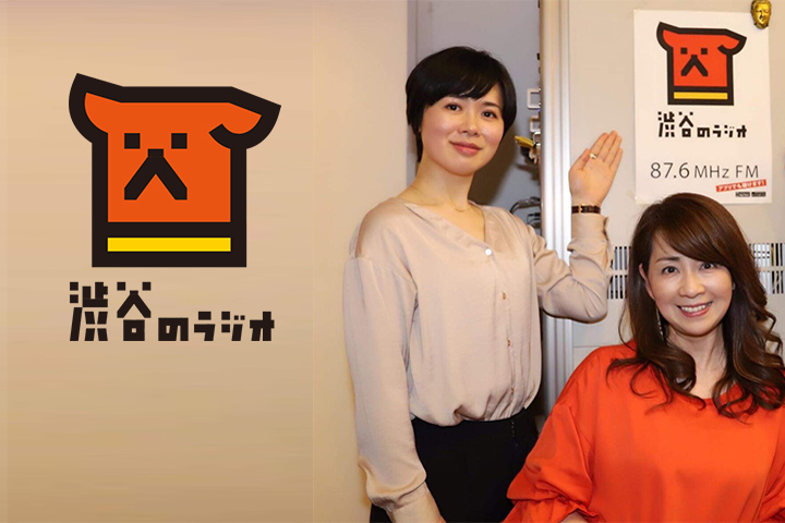anan 渋谷のラジオ|プロジェクトDRESSランジェリー部
