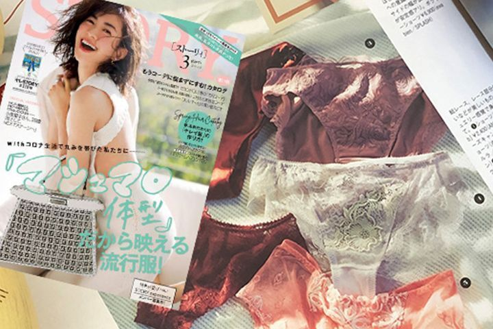 雑誌「STORY」3月号|マシュマロ40代