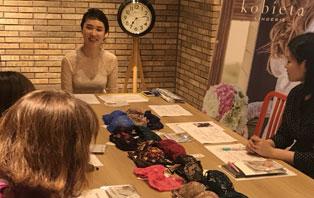 東京・代官山ランジェリーセミナーレポート | 中根菜穂子 | 第2回・私に恋する、新しいランジェリー[SPLASHランジェリー通販]