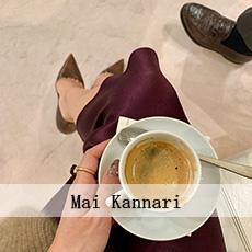 Mai Kannari エイジレスなレディの秘密〜ランジェリーと文学〜