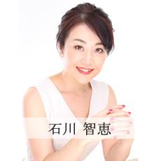 石川智恵 「DRESS」ランジェリー部 株式会社アヴァンサ