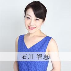石川智恵 「DRESS」ランジェリー部