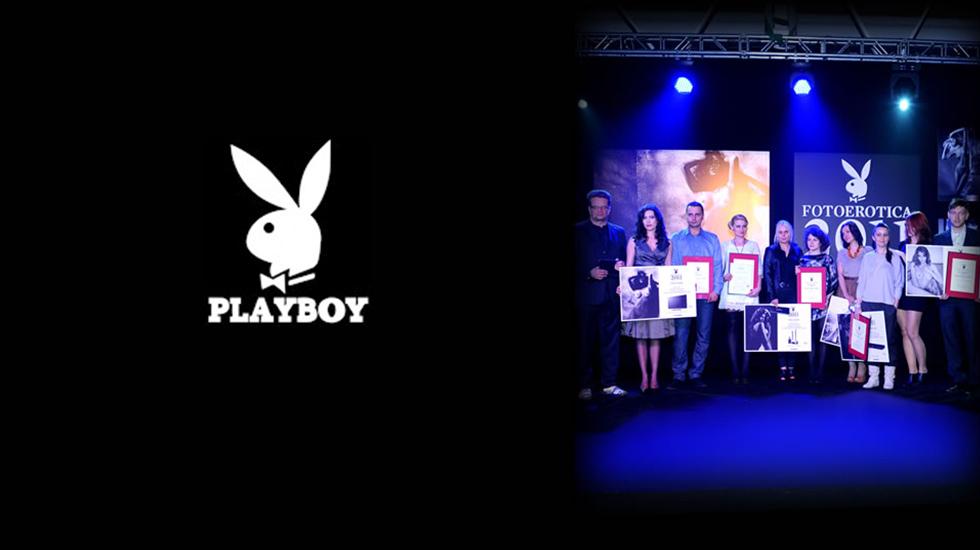 プレイボーイ社主催の写真イベント、フォトエロティカ