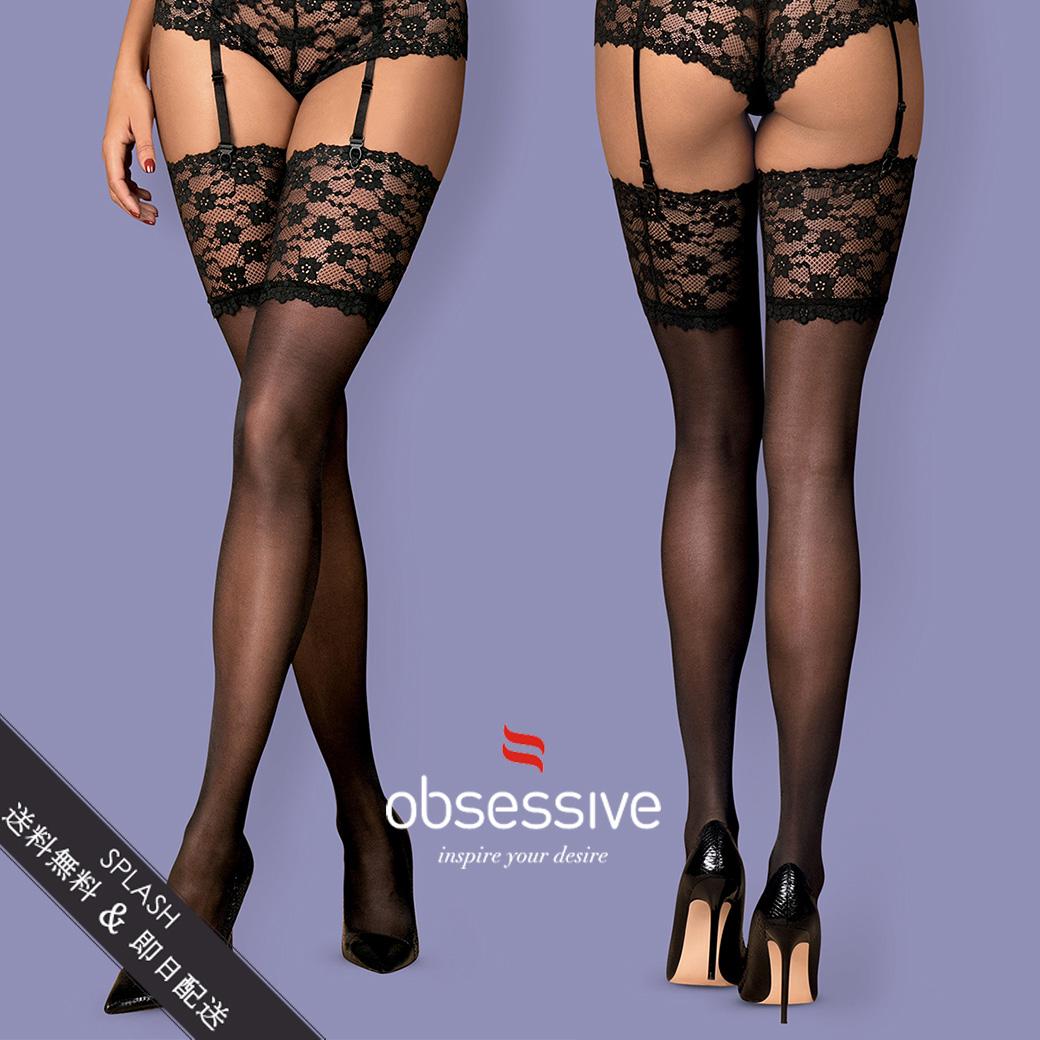 Letica stockings black