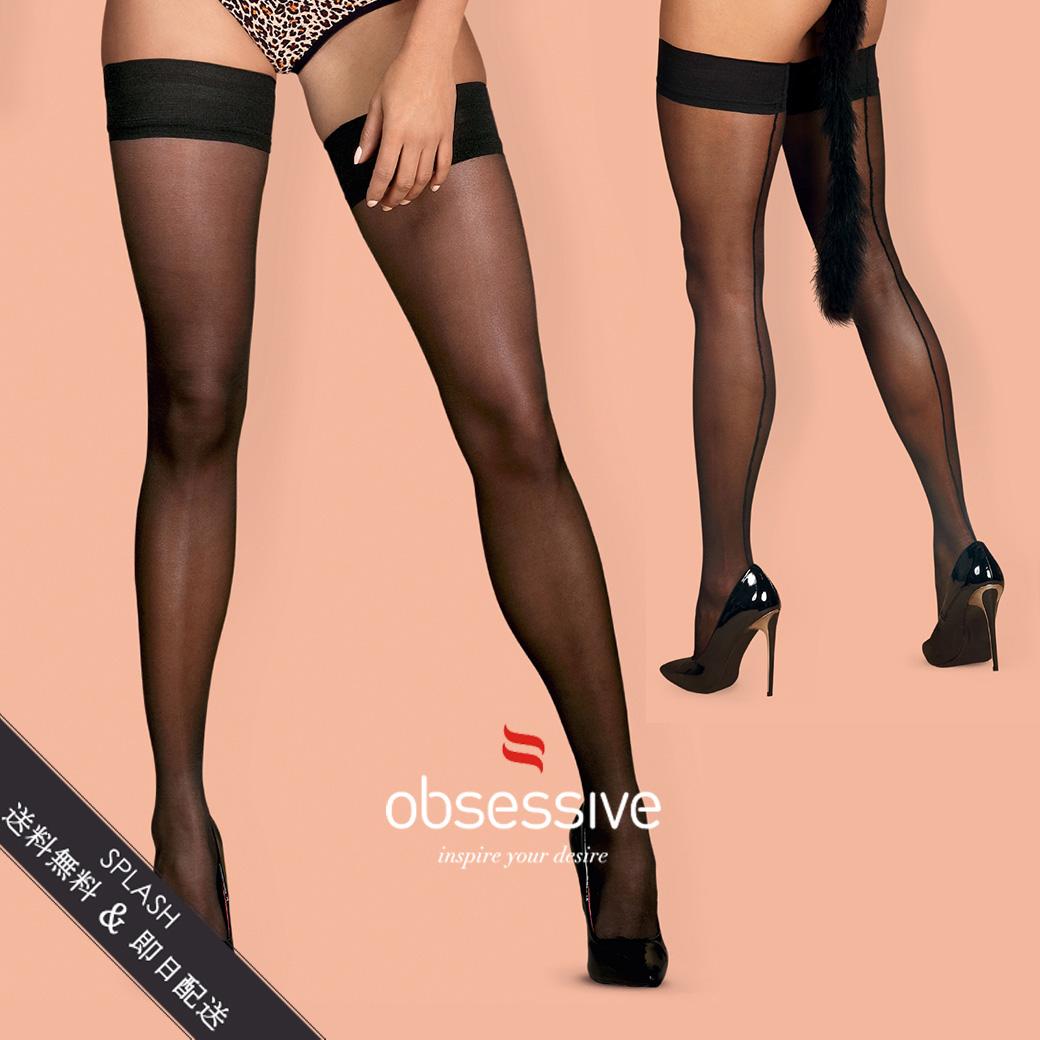 Cheetia stockings