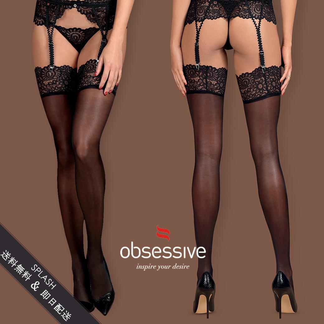 Mixty stockings black