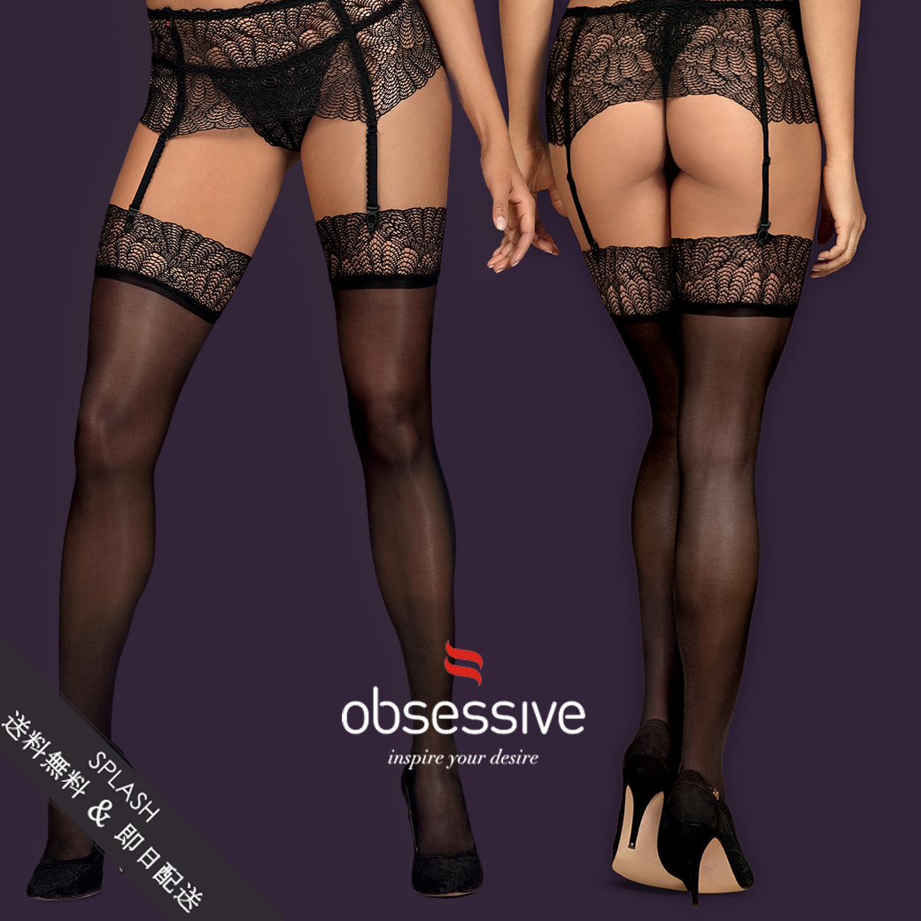 Chiccanta stockings