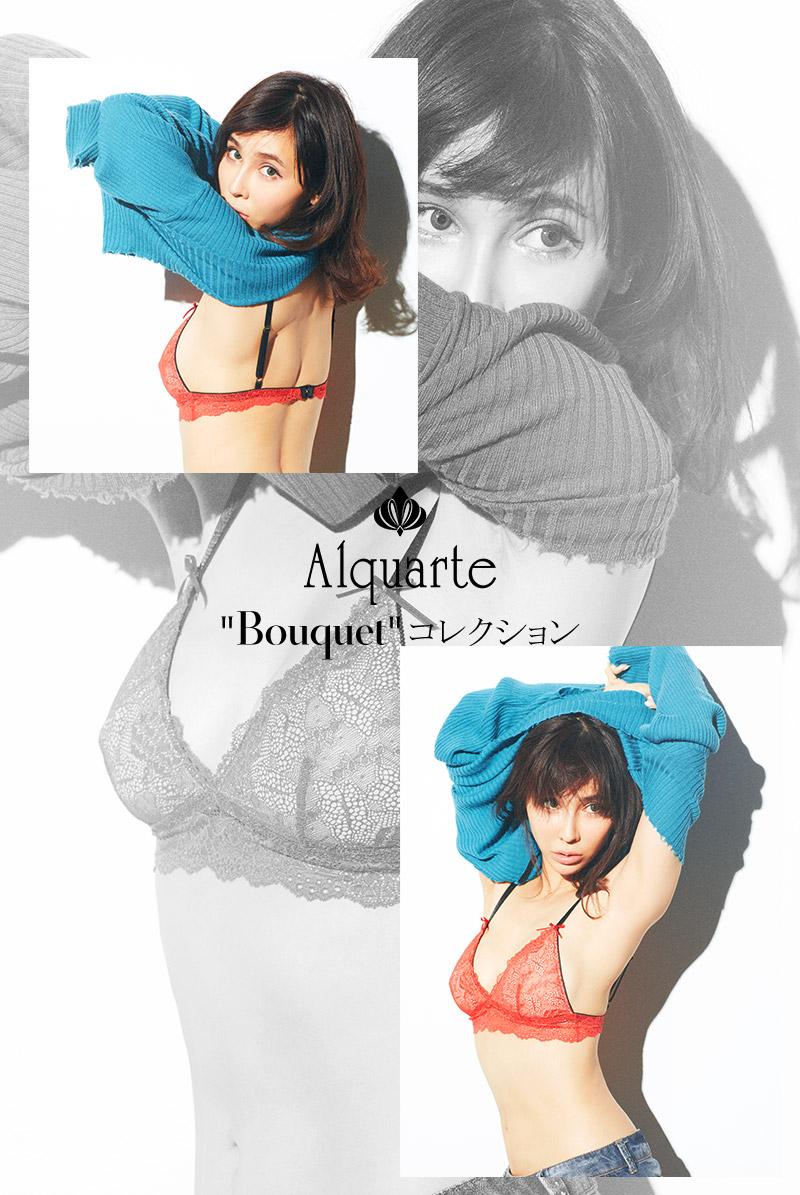 商品ラインナップ Alquarte ブーケコレクション・Bouquet Collection