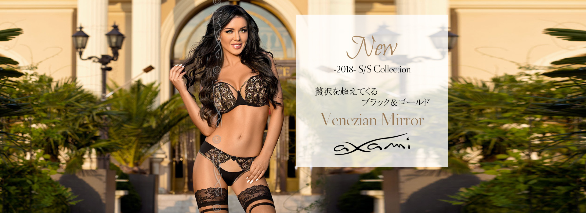 アクサミ[Axami Luxury] Venetian Mirror Collection -2018-