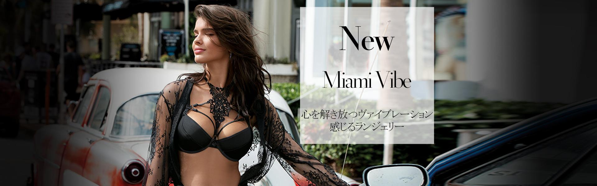 [Axami Luxury]Miami Vibe Collection