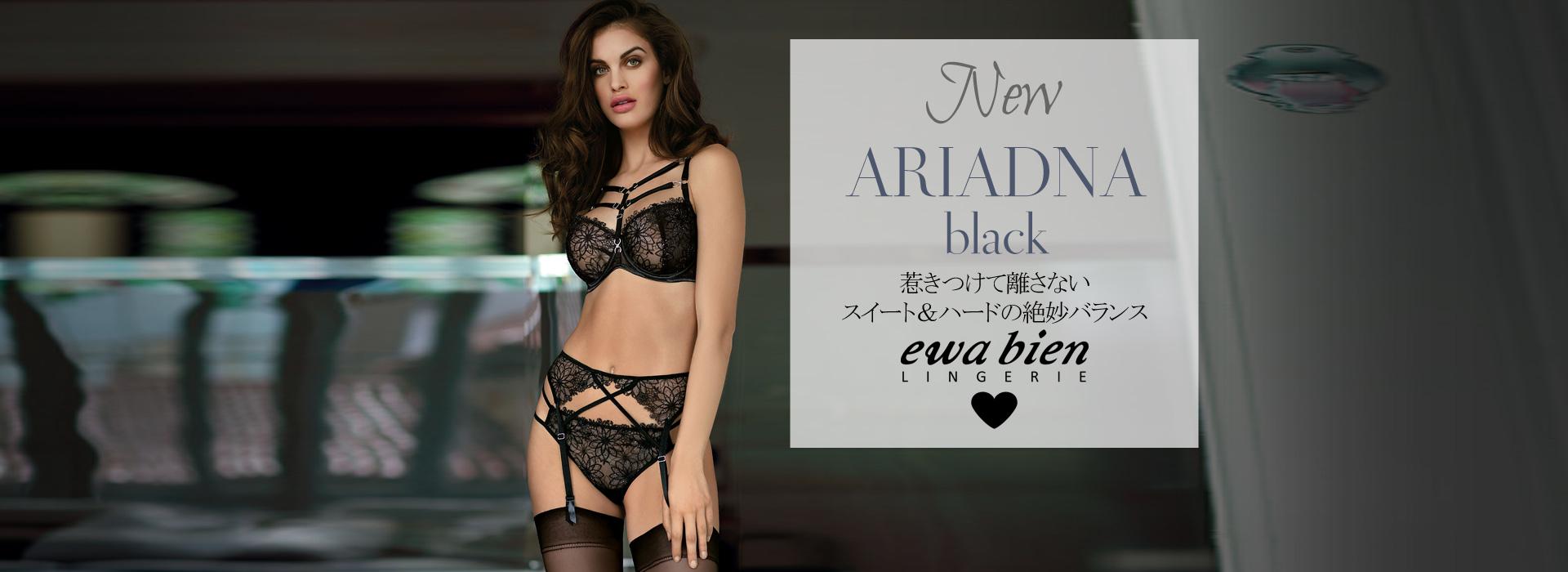 エヴァビアン2018AW ARIADNA black