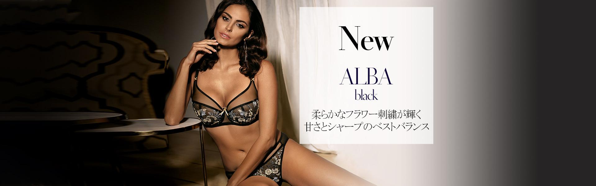 [Ewa Bien] ALBA black -2019-20-