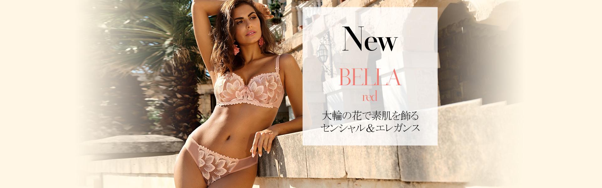[Ewa Bien] ARYA pink Series -2020-