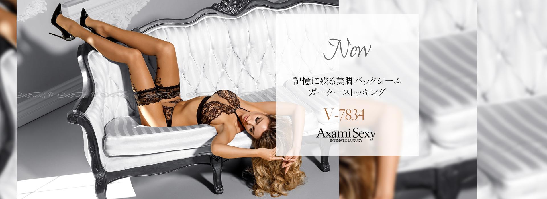 アクサミ[Axami Sexy] V-7834