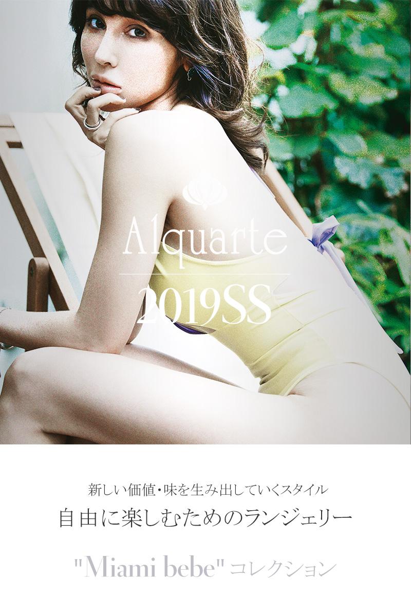 商品ラインナップ Alquarte SS19コレクション・19SS Collection