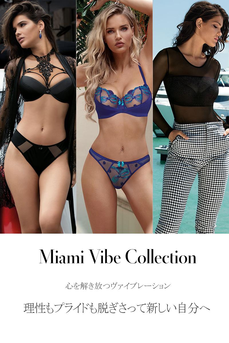 Axami アクサミ Miami Vibe