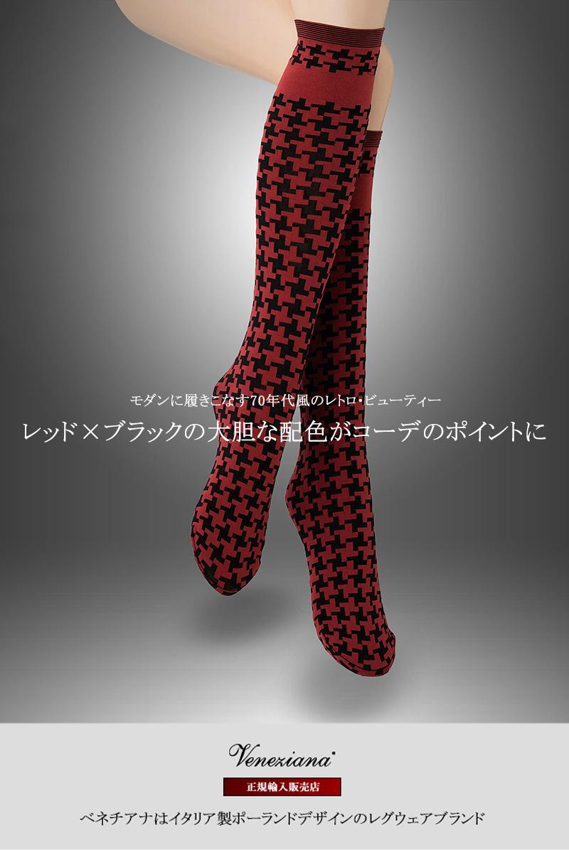 ベネチアナ FELICITA High-Socks nero-bordeaux