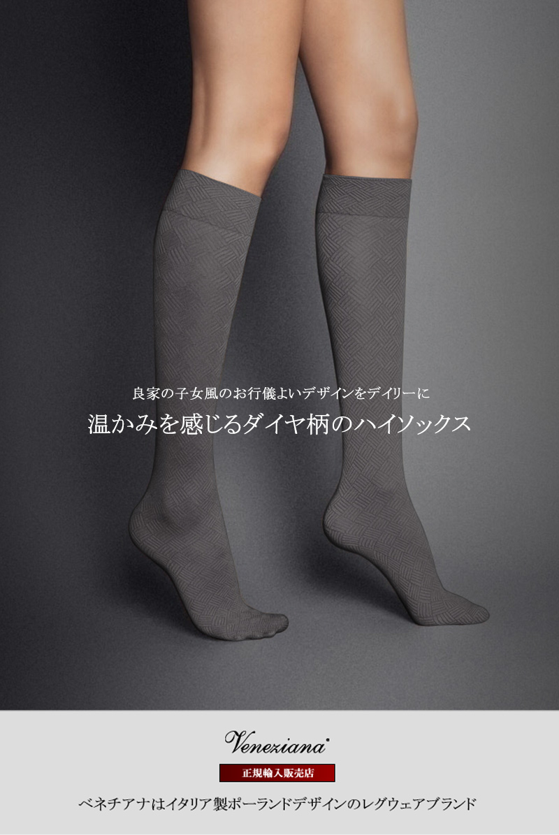 ベネチアナ MOSAICO High-Socks grafitto