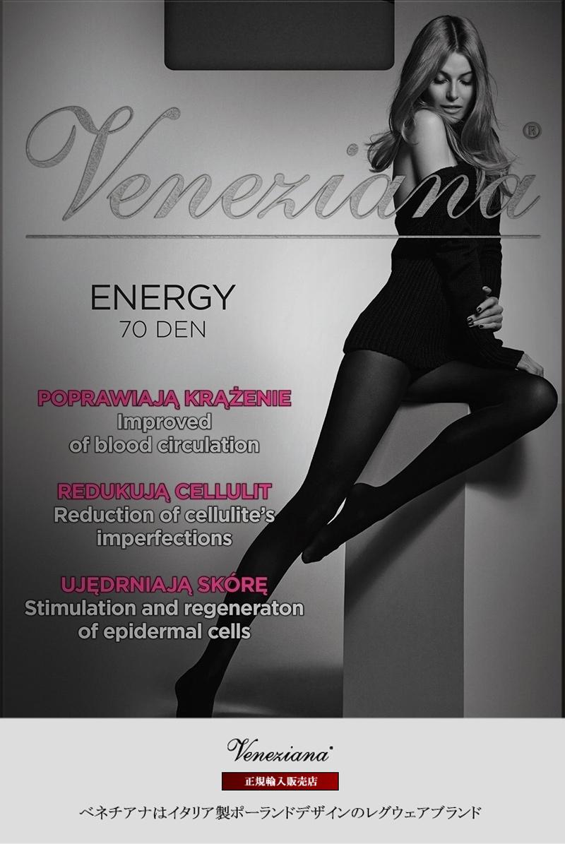 ベネチアナ ENERGY 70 nero