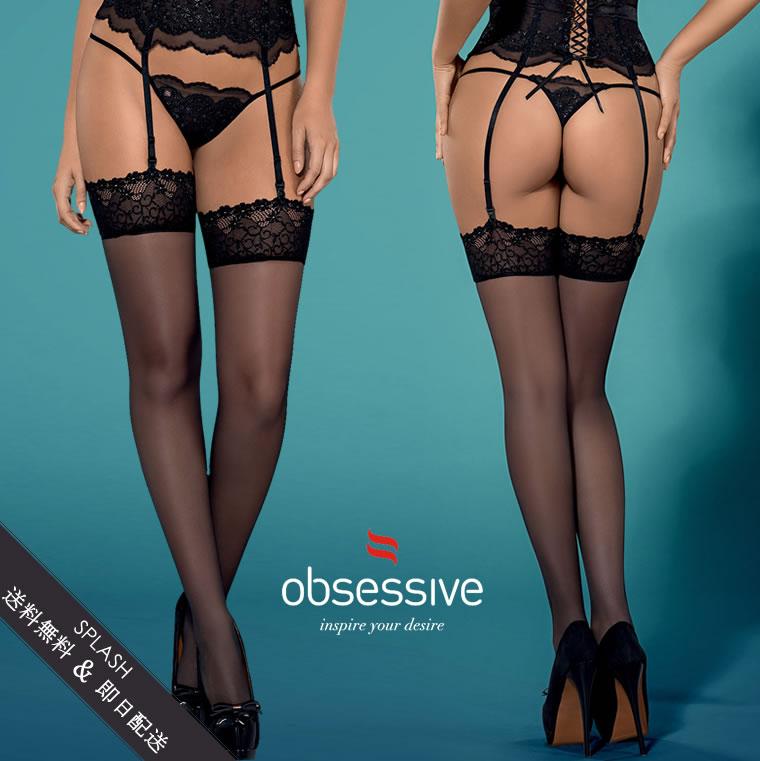 856 STO 1 stockings