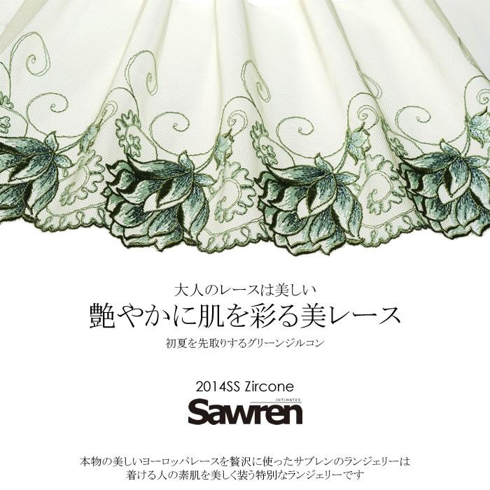 Sawren